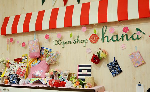 100yen shop hana