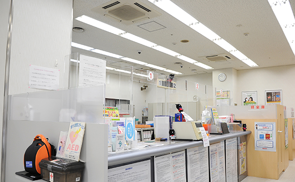 神戸信用金庫