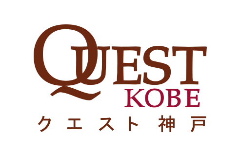 クエスト神戸