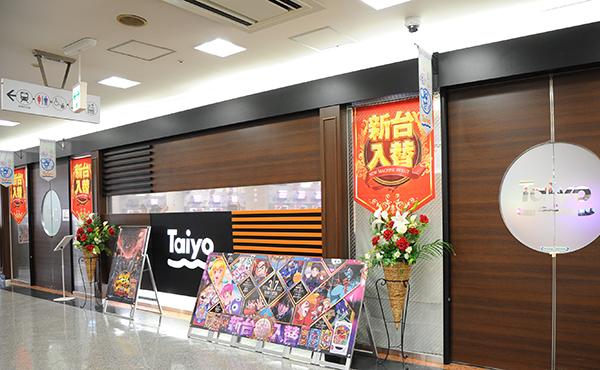 Taiyo(タイヨー)