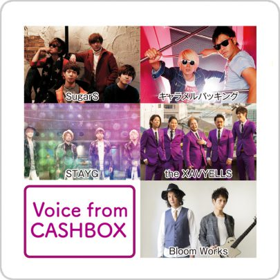 Voice from CASHBOX at プレンティ