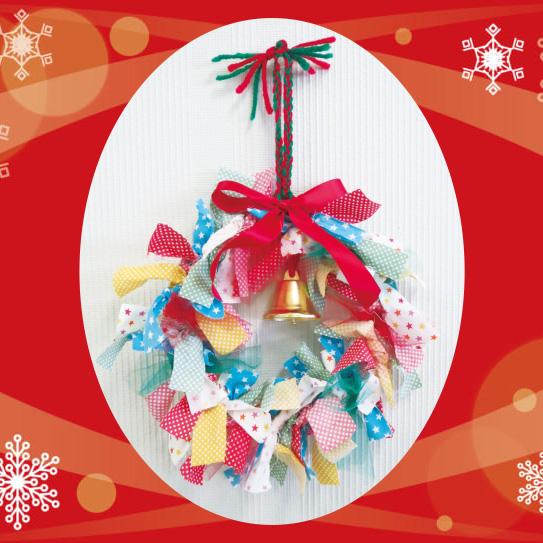 手芸の丸十ワークショップ 簡単・楽しい手芸くらぶ 手作りクリスマスリース