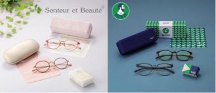 フランスの石鹸ブランド2社とのコラボメガネが登場!