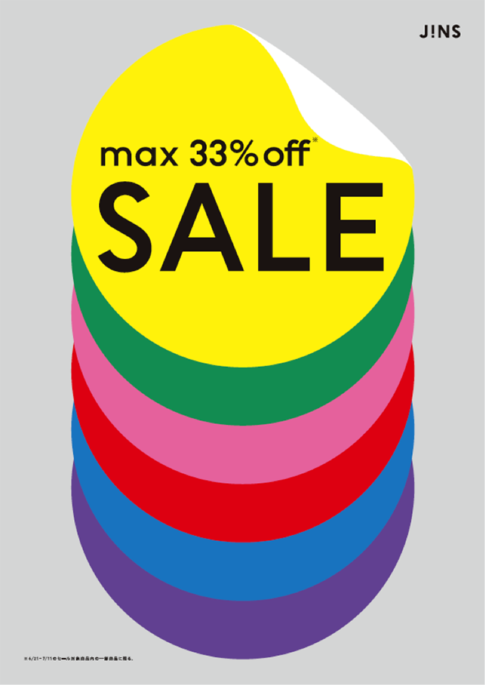 MAX33%OFF!JINSのWINTER SALE実施中!