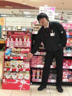 【手軽なのに本格的な味!KOHYOで見つけた手作りバレンタインキット】