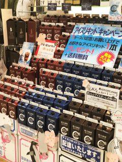 【ほっと一息・・・神戸珈琲物語で簡単本格「家(うち)カフェ」体験はいかが?】