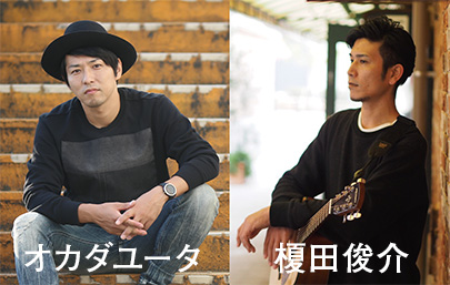 CASHBOX presents「オカダユータ×榎田俊介インストアライブ」