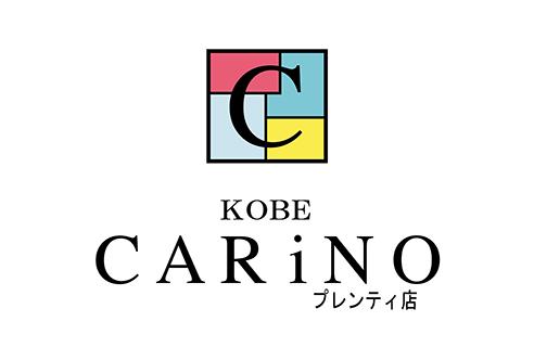 CARiNO(カリノ)