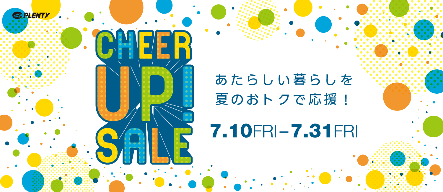 CHEER UP! SALE