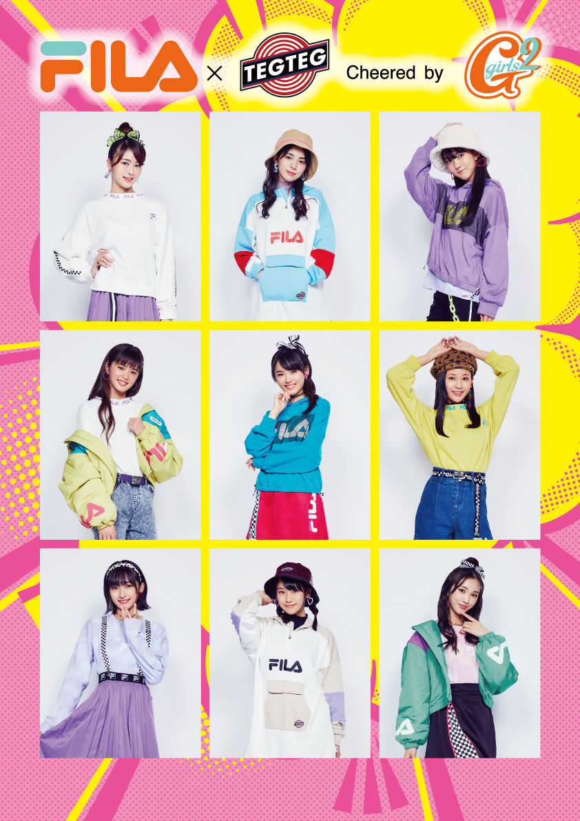 FILA×TEG TEG Cheered by Girls² コラボ第4弾発売!