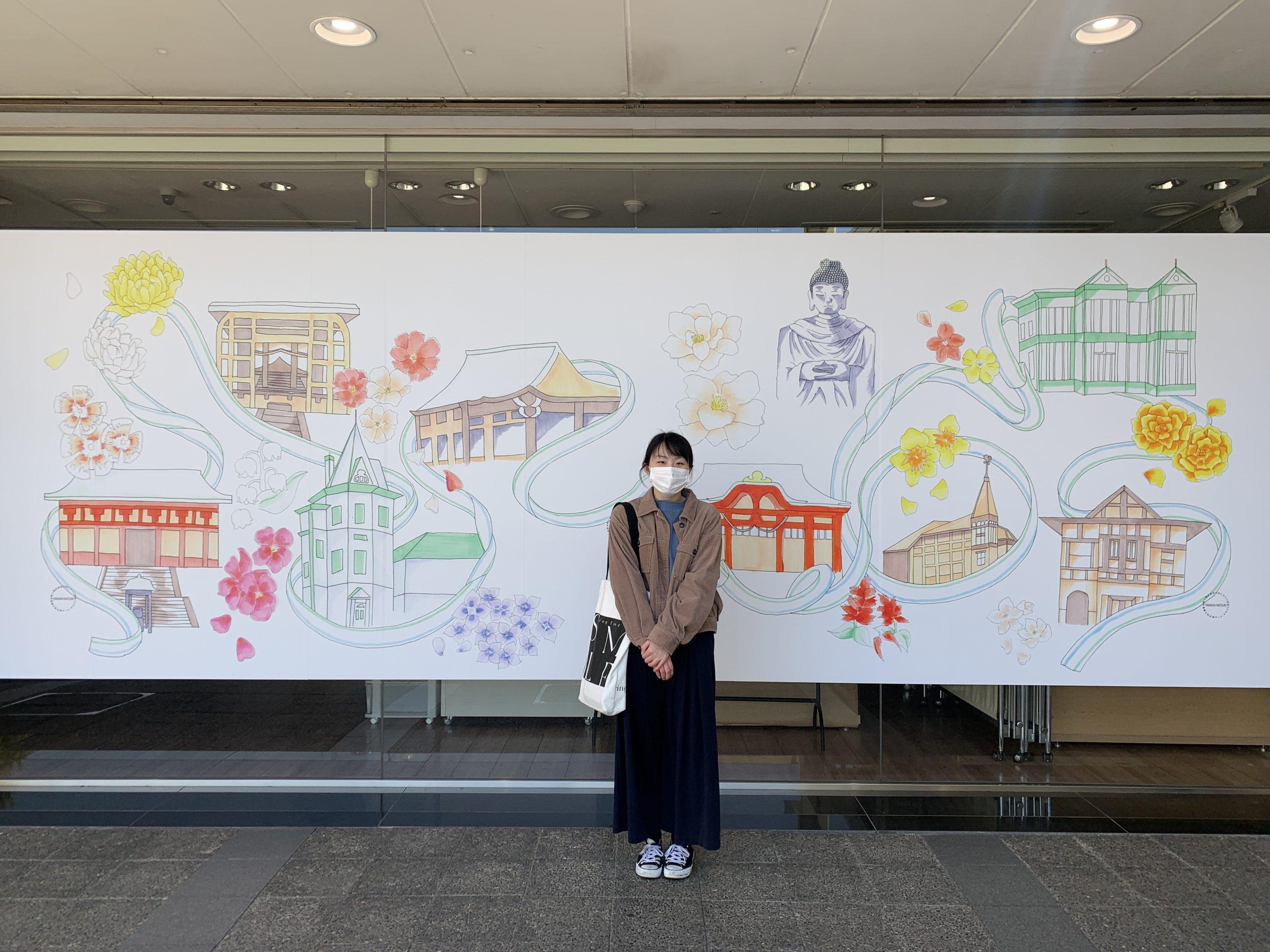 株式会社OMこうべ×神戸芸術工科大学『パネルアート・プロジェクト』