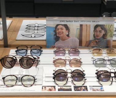 【JINSのメガネを良いとこ取り!多機能すぎる「3in1」新シリーズ!】